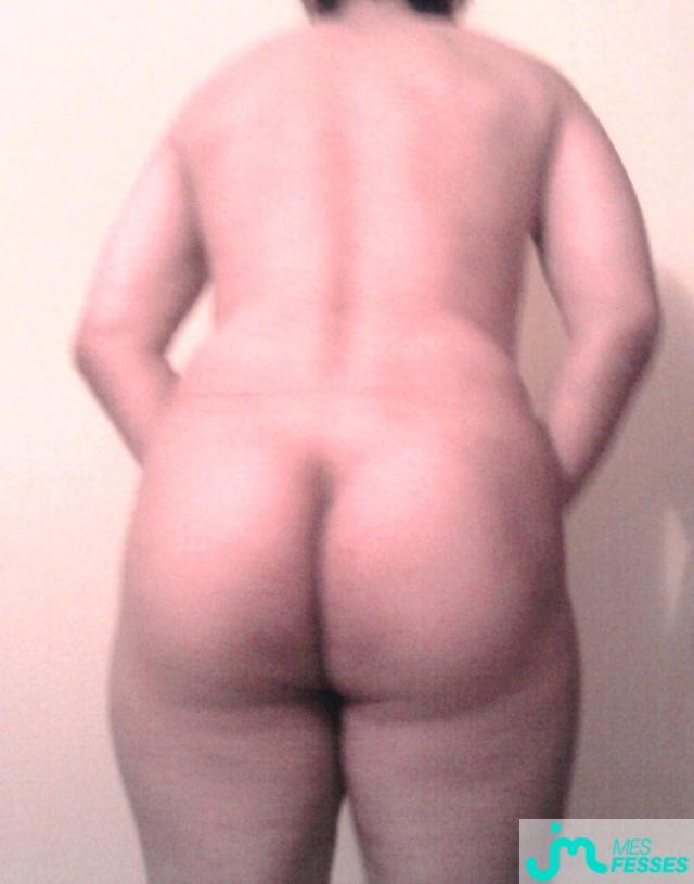 Photo des fesses de Samia