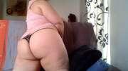 Photos des fesses de Melusine30, petit retour ^^