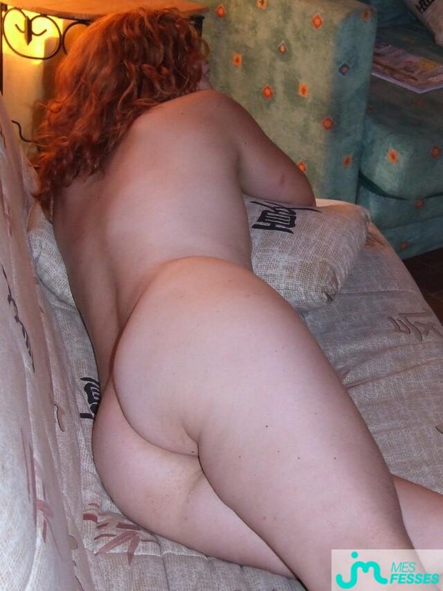 Photo des fesses de Mariecoquine